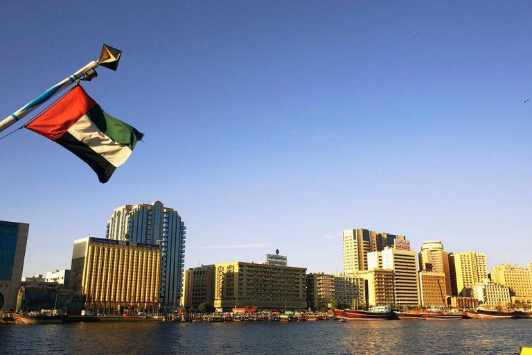 BAE Dubai Vizesi